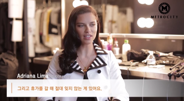 le 26/06/2013 : Adriana pour le Making of de METROCITY