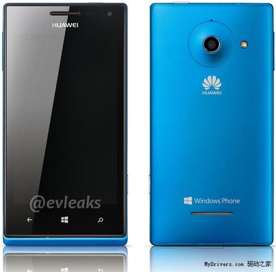 Huawei ultra-cheap WP8 phone