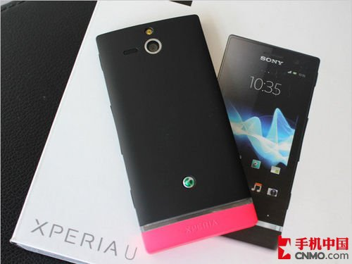 Dual-core Android 4.0 Sony ST25i