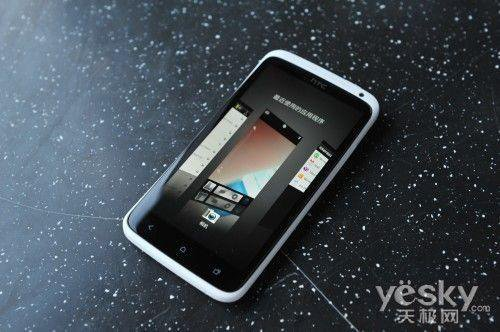 First equipped with a quad-core processor mobile phone HTC One X