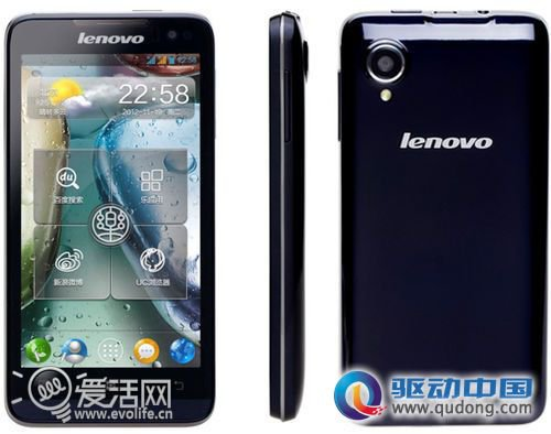 Beyond MAXX Lenovo P770 Large battery capacity Android phone official CAPE sell