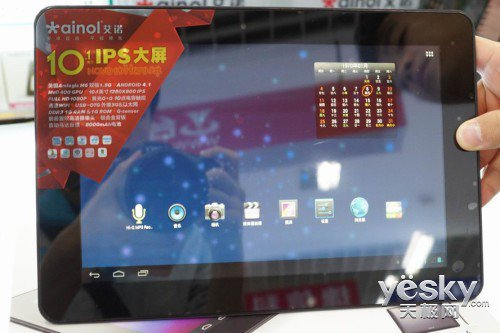 Large-screen Tablet PC Ainol Novo 10 hero Review