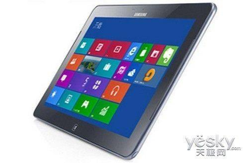 Powerful performance WIN8 tablet Samsung 500T1C