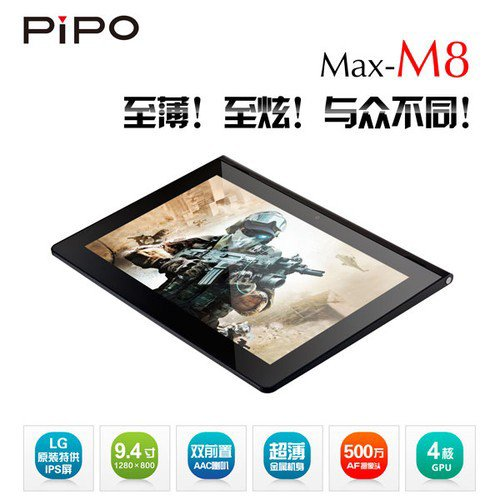 PiPO Tablet PC Reviews