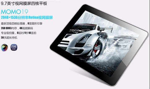 Quad-Core with Retina screen Ployer MOMO19 quad-core tablet exposure