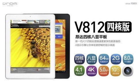 A7 quad-core Onda V812 quad-core version listed