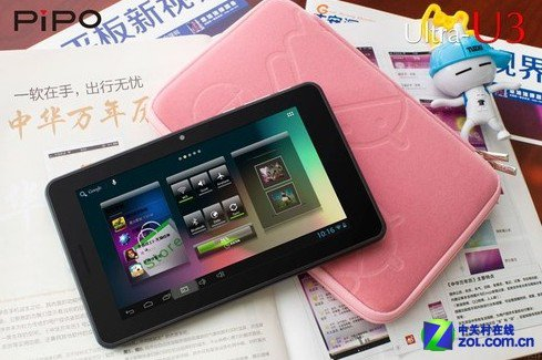 7-inch IPS screen 3G tablet PiPO U3 new exposure