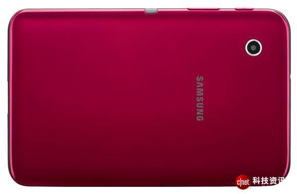 Samsung released the red limited edition Galaxy Tab 2 7.0 Tablet PC