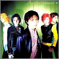 Aucifer ~ Tokyo Illusion (2000)