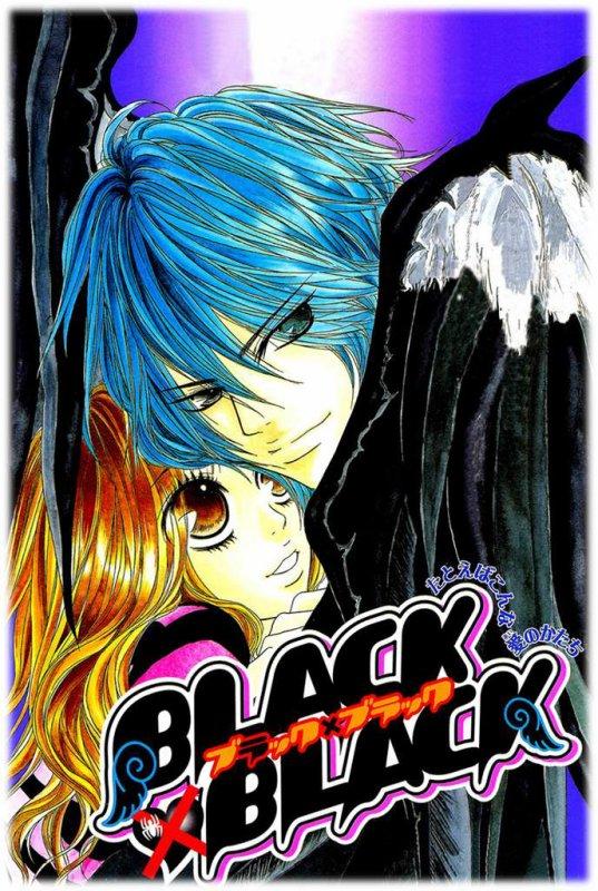 One shot : Black x Black
