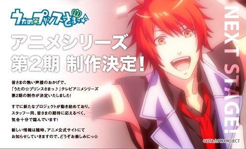Enfin !! Une saison 2 pour Utau no prince-sama !!!