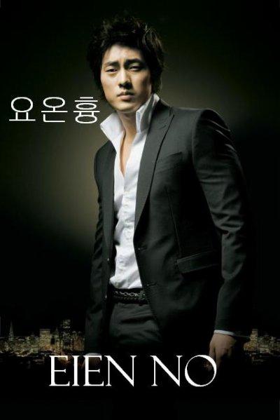 ひろ よおん ひゅん - 히로 요온흉 - Hiro Yoon Hyung