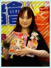 Ma passion...Les mangas