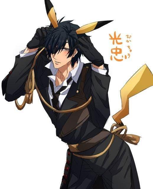 Images Akashi #1