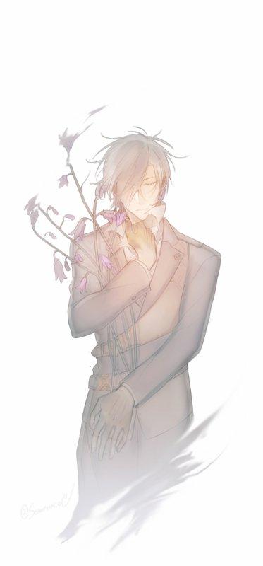 Akashi -(Petit plus)