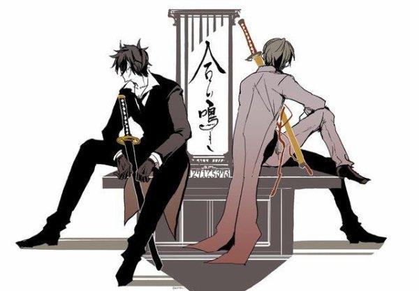 Kane Hijitsu -RP (en cours -Il a un lien avec Akashi ~)