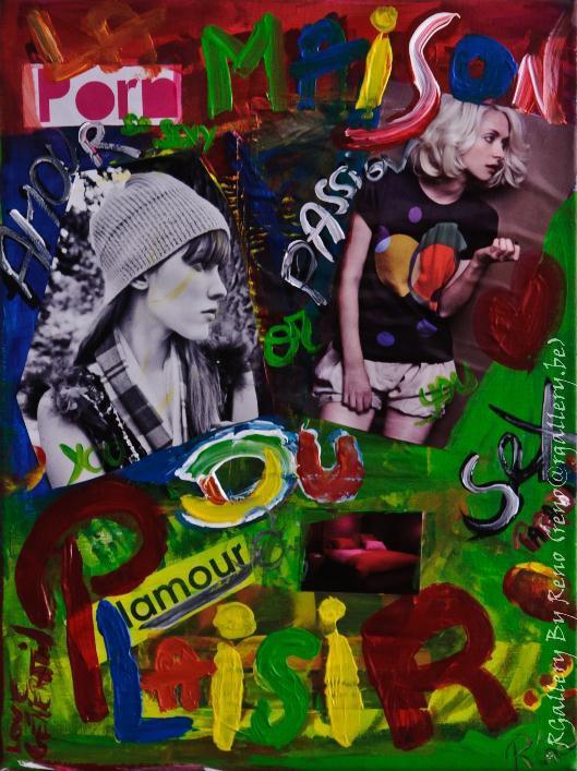 """Peinture acrylique avec collages sur toile (30 x 40 cm) - """" La maison du plaisir """""""