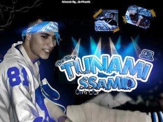 خواطر من السجن بقلم تونامي صامد ...