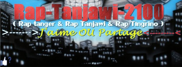 Rap-Tanjawi-2100  ( Rap tanger & Rap Tanjawi & Rap Tàngérino )