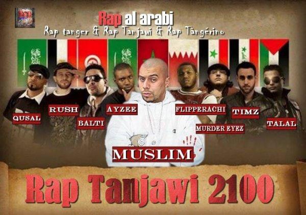 rap al arabi