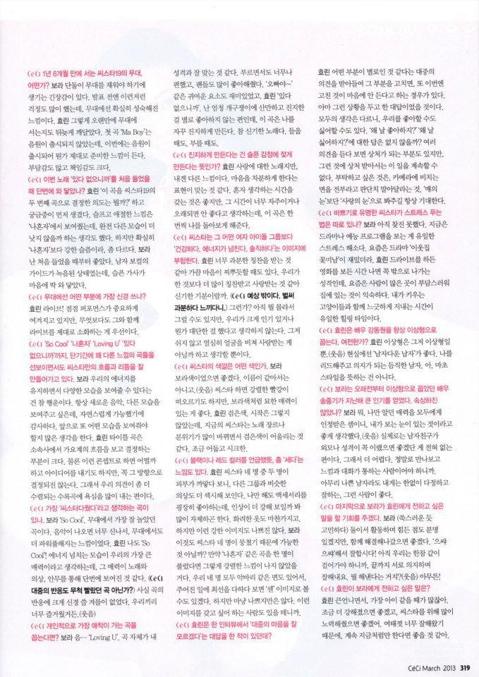 Interview de SISTAR19 pour CECI Mars 2013