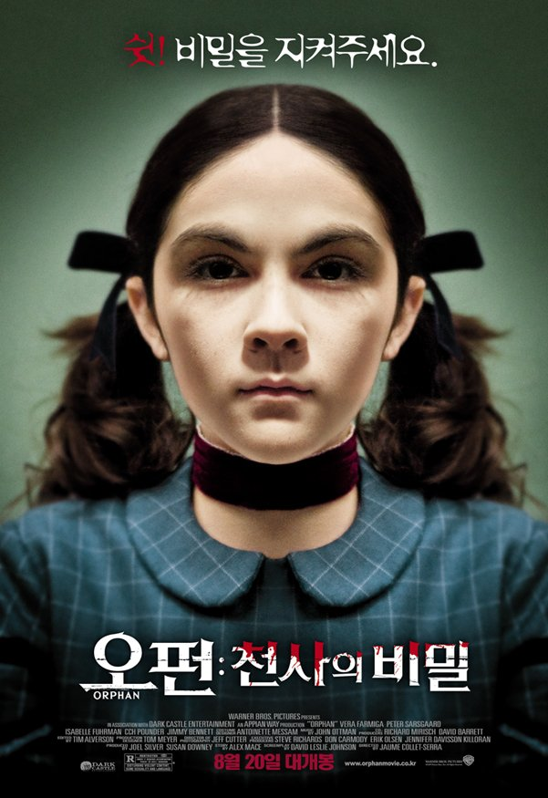 Sistar Bora Song Joong Ki datant Christian vue sur adolescent datant