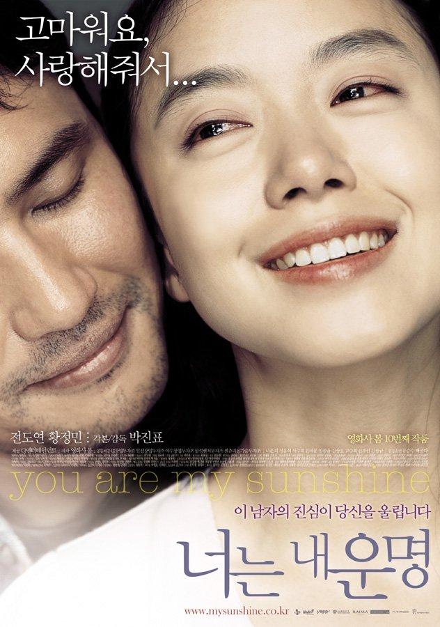 Les recommandation de films par Hyolyn ...