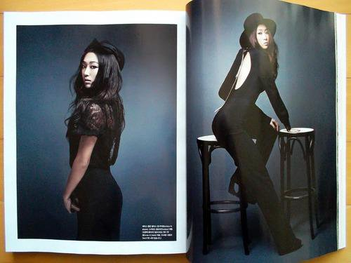 VOGUE  GIRL – Interview Avril  2013 SOYOU HYOLYN
