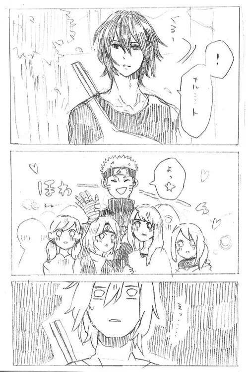 Sakura protège moi contre ses folles!