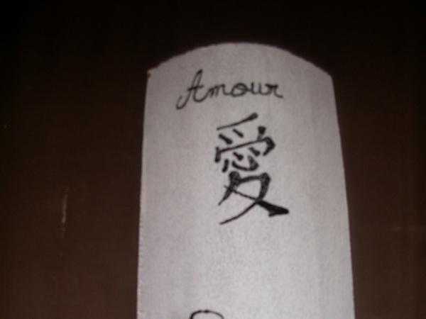 l'asie: symboles