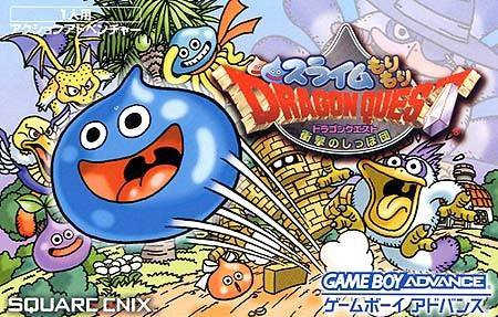 Dragon quest: Slime Mori Mori GBA