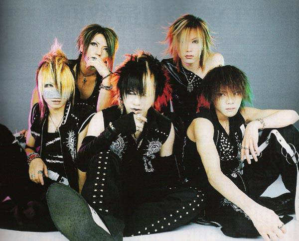 "Groupe Jap' : "" The GazettE """