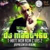 DjMaat460 - TMatt - Mon Nom C Vrs 2 - Représenter Riddim - 2013