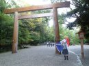 Photo de Mon--annee--au--Japon