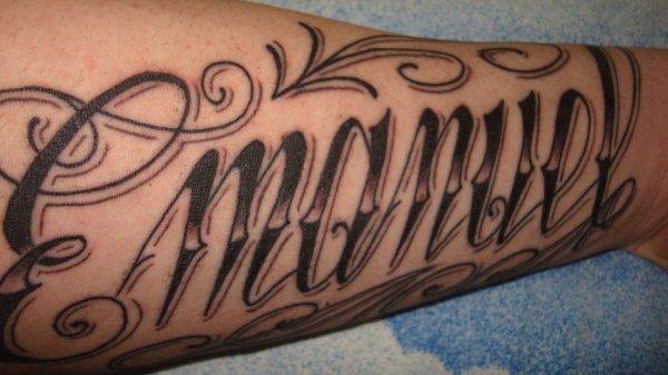 mon tatouagers faite des coms svp