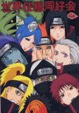Photo de Fictionsmangas-naruto-op