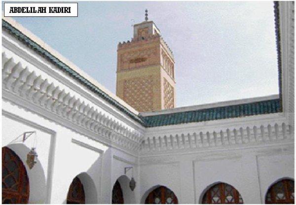 Mosqée OKBA à Oujda.Royaume du Maroc