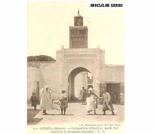 Mosqée OKBA à Oujda.
