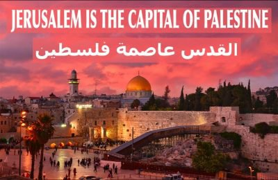 Jérusalem, la Capitale Éternelle de la Palestine