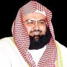 cheikh abderrahman soudais