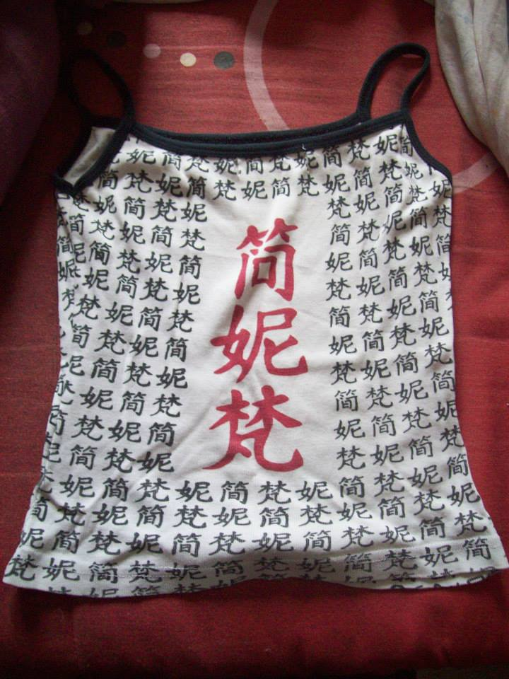 Débardeur  motif chinois