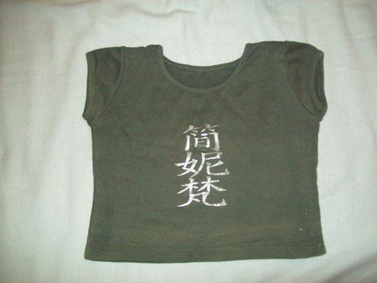 Tee-shit vert Kaki motif Chinois