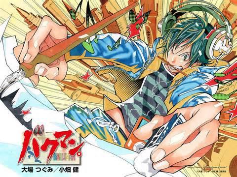 Un nouveau manga ? Inscrit toi dans les prévenus pour avoir toute les nouveautés