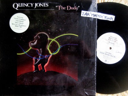"QUINCY JONES - LP - "" The Dude """