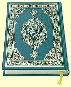 (1) Les miracles scientifiques du Coran