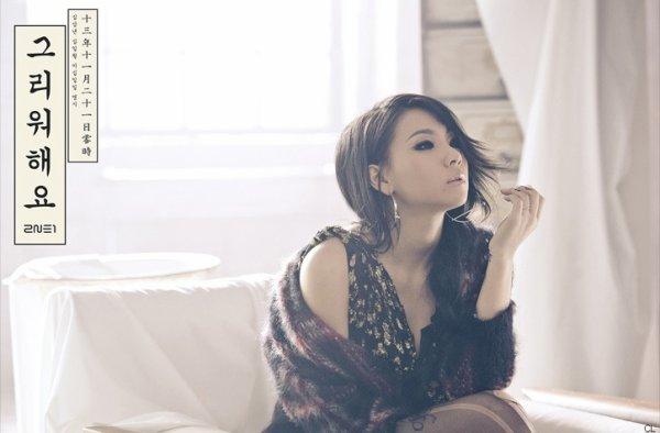 Bonne fête CL!!