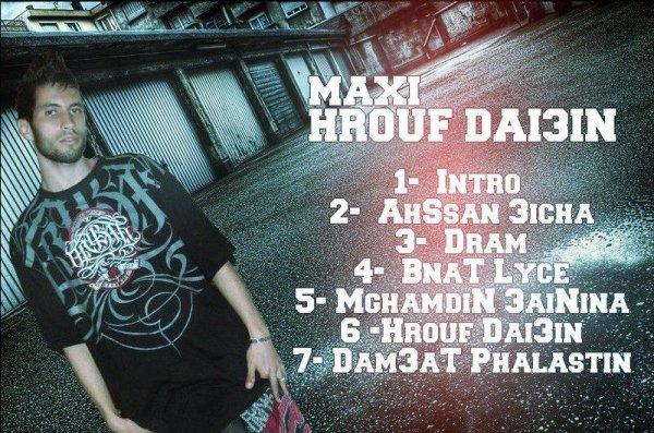 Maxi -HrouF Dai3iN / DaM3aT PhaLasTiN feat (Wanted) (2012)