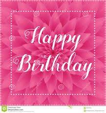18 mars - Joyeux anniversaire pour mon amie Françoise du blog Françoise Fleurs