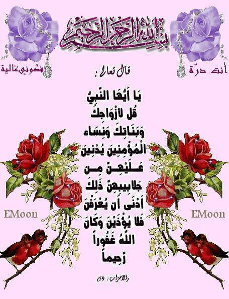 elahzaab