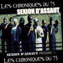 Photo de SexionAssaut75